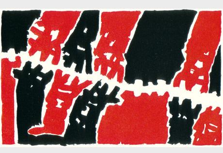 Litografia 84 (1970)